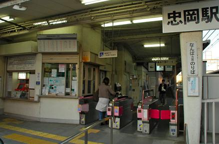 南海本線忠岡駅